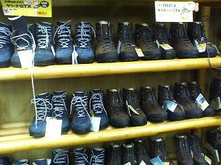 登山靴を買う170709