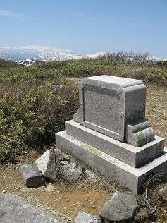 石碑180521