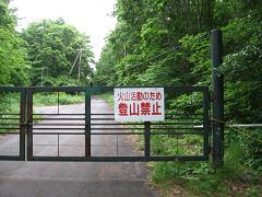 駒ケ岳登山禁止190624