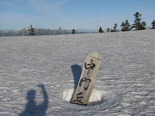 中門岳200615