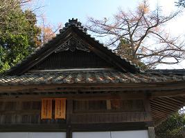 太郎山5千回登頂記念201129