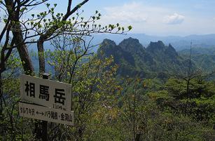 妙義山相馬岳220516