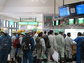 宇奈月駅220609