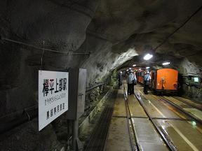 上部欅平駅220609