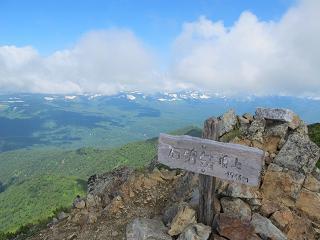 石狩岳山頂220716