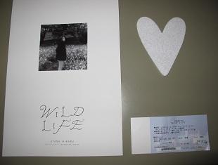 221208宇多田ヒカル