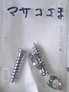 100325_0908~01.jpg