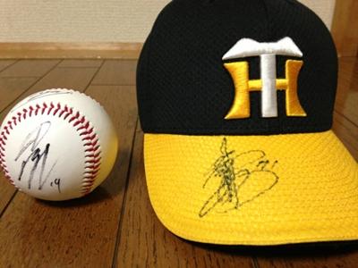 @ショップ - Japan Baseball Promotion Association …