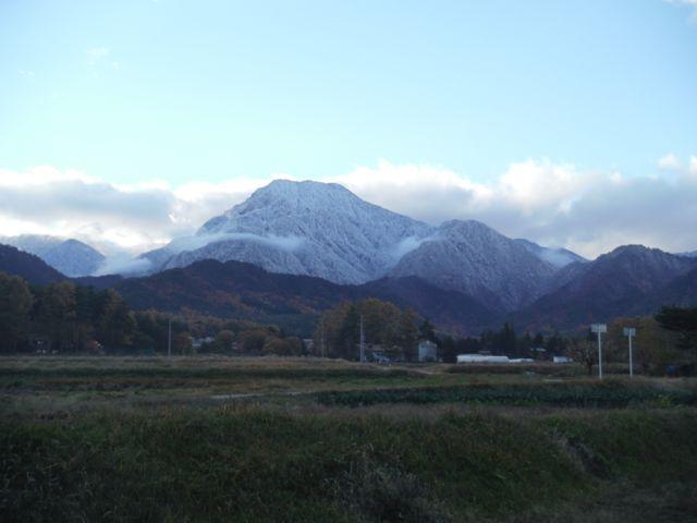 雪有明山.jpg