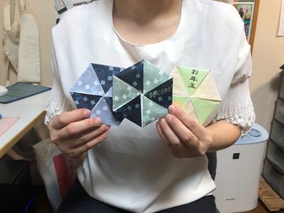 六角形ポチ袋