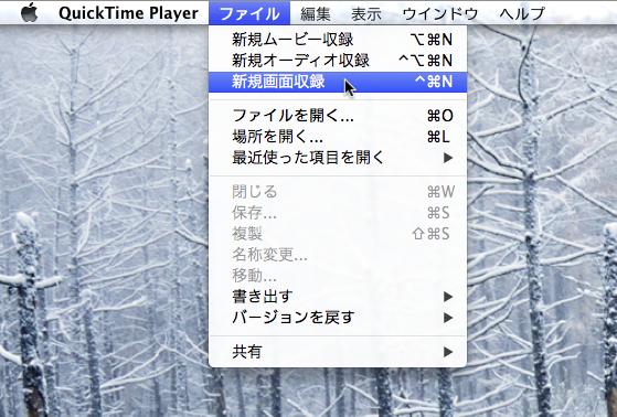 スクリーンショット 2014-02-28 2月28日0.14.11 金.png