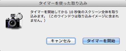 スクリーンショット 2014-02-28 2月28日0.19.16 金.png