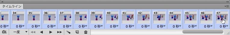 スクリーンショット 2014-04-12 4月12日2.42.08 土.png