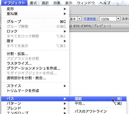 スクリーンショット 2014-06-10 6月10日1.59.49 火.png