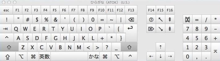 キーボードビューア_0008_レイヤー 0.jpg