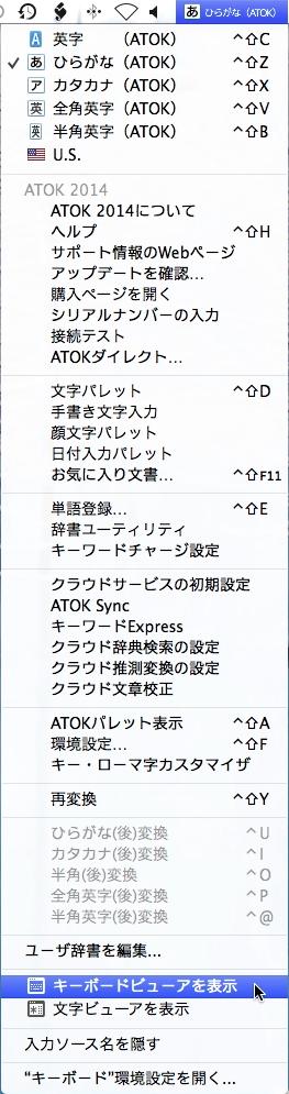 スクリーンショット 2014-08-26 8月26日2.03.08 火.png