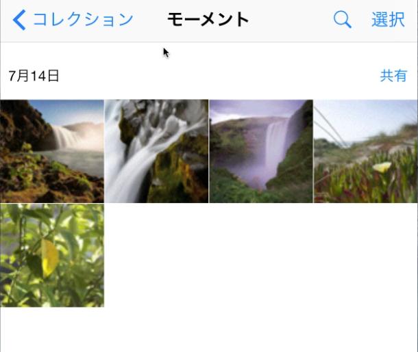 スクリーンショット 2014-09-23 9月23日2.15.00 火.png