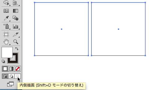 スクリーンショット 2014-09-20 9月20日2.37.57 土.png