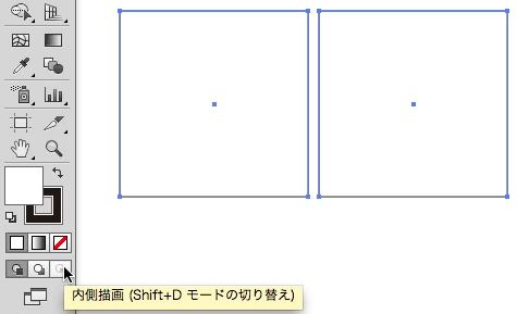 スクリーンショット 2014-09-20 9月20日2.41.19 土.png