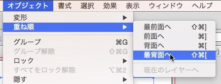 スクリーンショット 2014-12-09 12月9日0.16.56 火.png