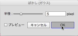 スクリーンショット 2014-12-09 12月9日0.18.49 火.png