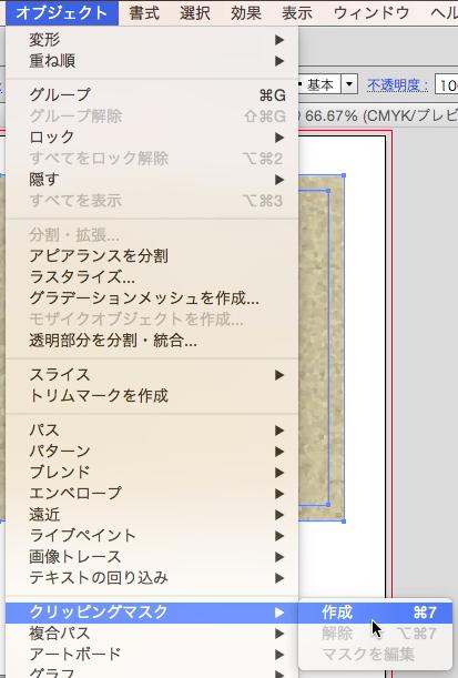 スクリーンショット 2014-12-09 12月9日0.20.16 火.png