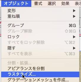 スクリーンショット 2014-12-09 12月9日0.20.40 火.png