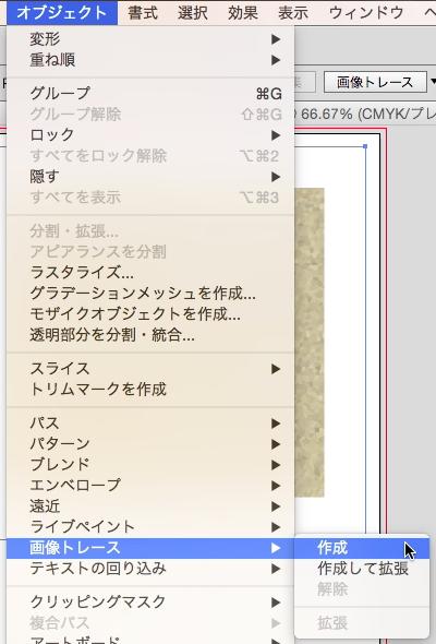スクリーンショット 2014-12-09 12月9日0.21.27 火.png