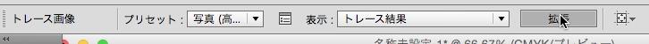 スクリーンショット 2014-12-09 12月9日0.22.49 火.png