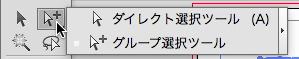 スクリーンショット 2014-12-09 12月9日0.23.34 火.png
