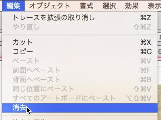 スクリーンショット 2014-12-09 12月9日0.24.04 火.png
