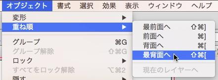 スクリーンショット 2014-12-09 12月9日0.25.51 火.png