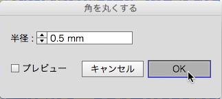 スクリーンショット 2014-12-09 12月9日0.31.39 火.png