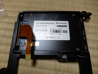 DSCF2222.JPG