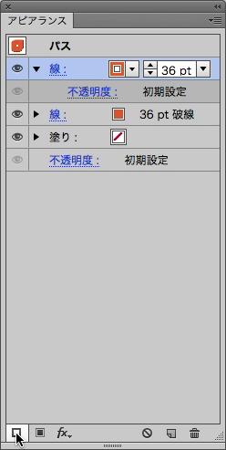 スクリーンショット 2015-03-11 3月11日9.44.16 水.png