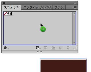 スクリーンショット 2015-03-01 3月1日0.13.45 日.png