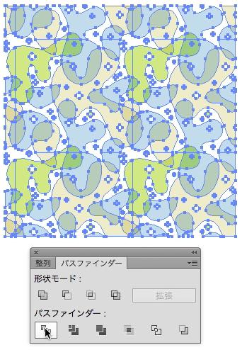 スクリーンショット 2015-10-22 0.13.22.png