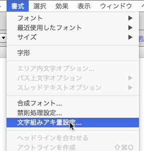 スクリーンショット 2015-11-04 0.04.02.png