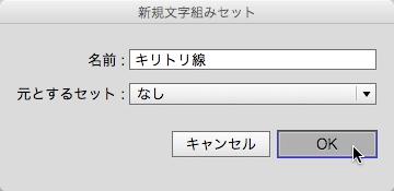 スクリーンショット 2015-11-04 0.05.00.png