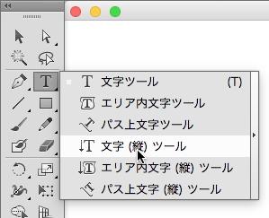 スクリーンショット 2015-11-04 0.09.41.png