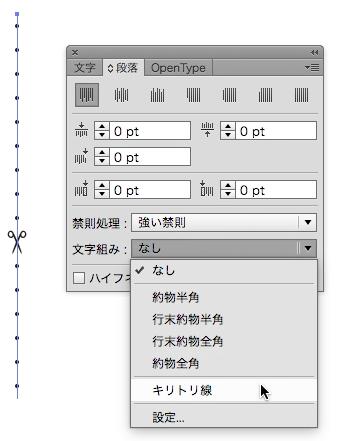 スクリーンショット 2015-11-04 0.11.52.png