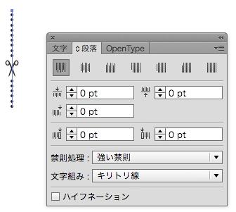 スクリーンショット 2015-11-04 0.12.03.png