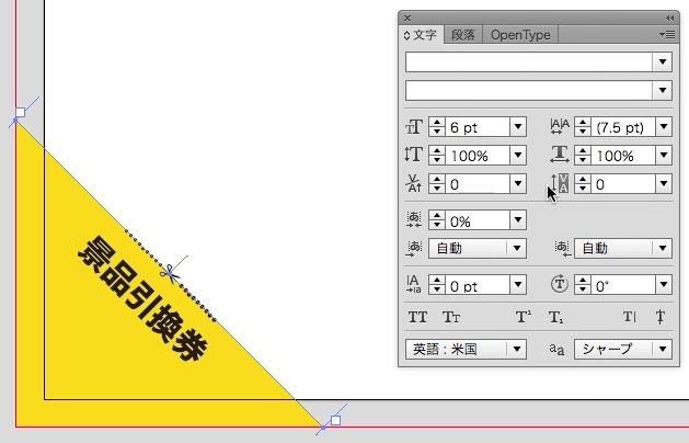 スクリーンショット 2015-11-04 0.24.01.png