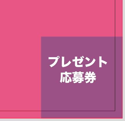 スクリーンショット 2015-11-04 0.28.06.png