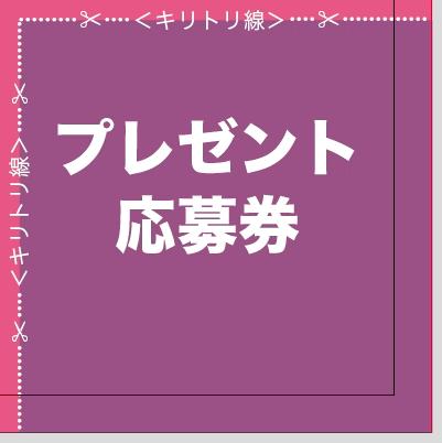スクリーンショット 2015-11-04 0.31.23.png