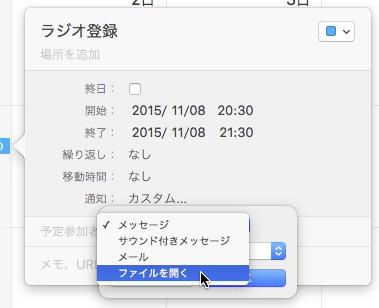 スクリーンショット 2015-11-07 10.23.57.png