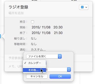 スクリーンショット 2015-11-07 10.24.11.png