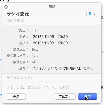 スクリーンショット 2015-11-07 10.32.31.png