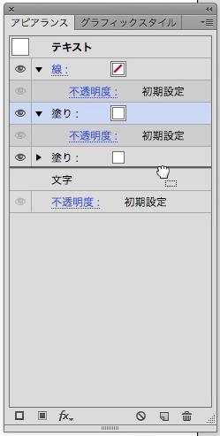 スクリーンショット 2015-12-16 23.59.02.png
