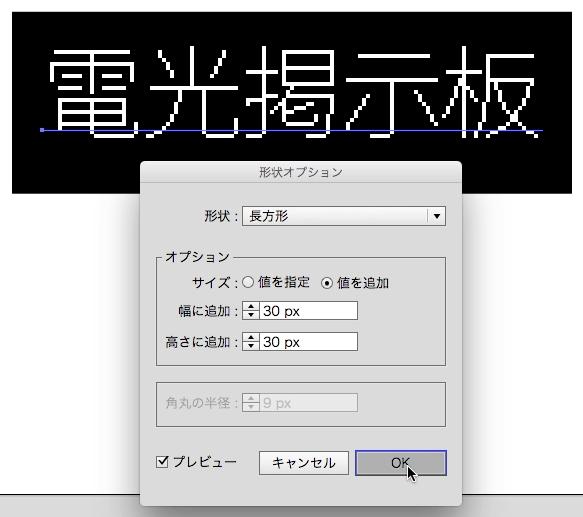 スクリーンショット 2015-12-17 0.01.28.png